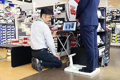 service-shoes01