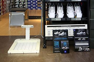 service-shoes03