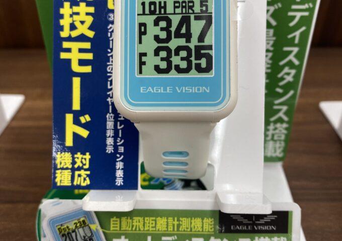 イーグルビジョンニューモデルwatch5入荷!人気の軽量腕時計タイプ!